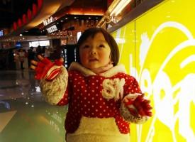 2012.01.21 绿宝美食广场