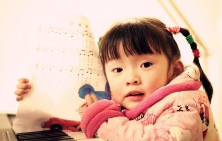 2013.01.20 Play Piano
