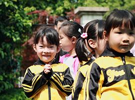 幼儿园活动日