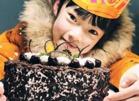 9岁生日快乐